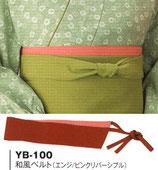 YB-100     和風ベルト   エンジ/ピンク   リバーシブル