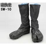 荘快堂 スパイク地下足袋 大馳10枚SW-10