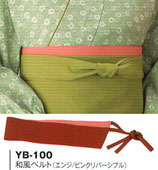YB-200  和風ベルト (黄・グリーン リバーシブル)