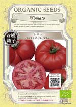 有機種子 ビーフトマト(大玉トマト)
