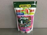 有機一発肥料草花類用【代引き不可商品】