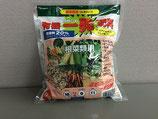 有機一発肥料根菜類用1kg・5kg・20kg