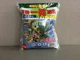 有機一発肥料タマネギ類用1kg・5kg・20kg(代引き不可商品)