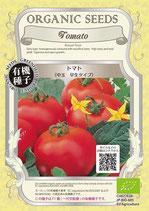 有機種子 中玉トマト  早生タイプ