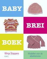 Baby breiboek