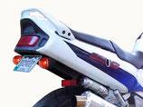 GSX-R1100 93-98 フェンダーレスキット