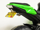 ZX10R 11-15 フェンダーレスキット