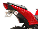 Ninja 250R フェンダーレスキット