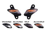 T-REX KTM フレームスライダー 1290 SUPERDUKE R