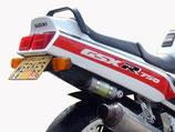 GSX-R600 92-93 フェンダーレスキット