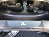 350Z リアストラットバーカバー