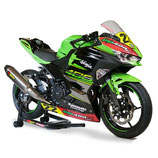 NINJA 400R レースバイク