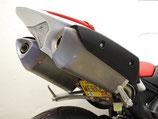 YZF-R1 15-20 フェンダーレスキット リミテッド