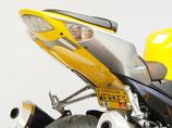 GSX-R1000 07-08 フェンダーレスキット リミテッド