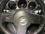 350Z ハンドルカバー