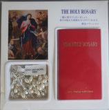 日本語版 イタリア バチカン書店 ロザリオ冊子付きロザリオ 結び目を解く聖母