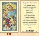イタリア ご絵 FB SERIE 801-025 イエスと子供たち 6.4×11.4センチ パウチカード OPP袋入り