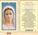 イタリア ご絵 FB SERIE 801-014 メジュゴリエの聖母 6.4×11.4センチ パウチカード OPP袋入り