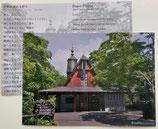 ロザリオオリジナル カトリック軽井沢教会 平和の祈り アッシジの聖フランシスコ A5カード(2つ折り線あり)