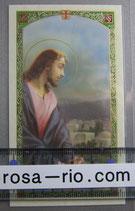 イタリア パウチご絵 イエスC 11×7センチ