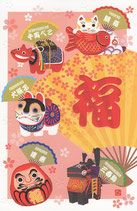 チキュウグリーティングス クリスマスカード c200-176