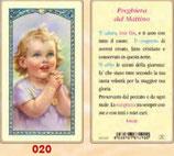 イタリア ご絵 FB SERIE 801-020 お祈り 6.4×11.4センチ パウチカード OPP袋入り