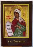 イコン 聖スザンナ