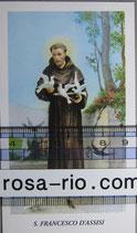 聖人ご絵 アッシジの聖フランシスコ イタリアアッシジ祈りご絵