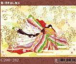 チキュウグリーティングス クリスマスカード c200-282