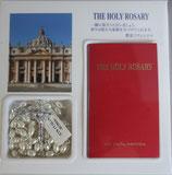 日本語版 教会・お祝い記念品 イタリア バチカン書店 ロザリオ冊子付きロザリオ サンピエトロ