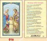 イタリア ご絵 FB SERIE 801-016 聖家族 6.4×11.4センチ パウチカード OPP袋入り