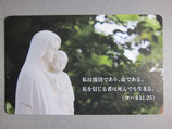 ロザリオオリジナル カトリックIDカード 私はカトリックの信徒です