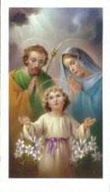 イタリア ご絵 聖家族 1630