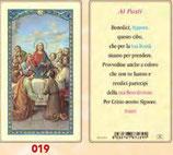 イタリア ご絵 FB SERIE 801-019 最後の晩餐 6.4×11.4センチ パウチカード OPP袋入り