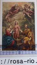 ご絵 絵画 THE  HOLY FAMILY B   10.5×6センチ