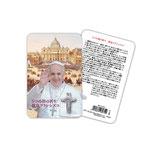 イタリア 日本語 フランシスコ教皇の5つの指の祈り メダイ付きカード