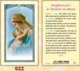 イタリア ご絵 FB SERIE 801-022 マドンナ聖母子 6.4×11.4センチ パウチカード OPP袋入り