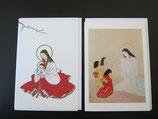 東京カルメル会修道院無地カード聖母子と子どもM301-10120