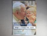 バチカン 大判カード 赤ちゃんに祝福 ヨハネパウロⅡ世