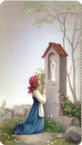 ご絵 少女とルルドの聖母