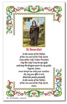 イタリア 羊皮紙 聖ベネディクト 英語祈りカード 7383