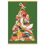 クリスマスカード 和風ツリー C200-356