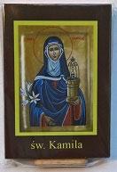 イコン 聖カミラ