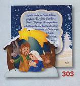 FB NATALE イタリア製 マグネット 聖家族 1100-303 6、5×6センチ