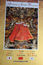 プラハ勝利の聖母マリア教会 日本語パンフレット