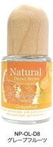 ネコポス不可 祈りのための香油 原料スイス グレープフルーツ Natural Pure Direct Series フレグランスオイル