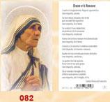 イタリア FBご絵 SERIE287 082 コルカタの聖テレサ  5.5×10センチ 紙 OPP(透明袋)入り