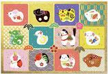 チキュウグリーティングス クリスマスカード c200-370