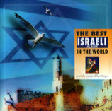 CD THE BEST  ISRAELI IN THE WARLD