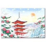 チキュウグリーティングス クリスマスカード c200-325